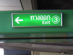 Take exit no.3 at Nana BTS